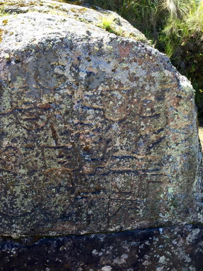 Hieroglyphs canal system Cumbe Mayo, Peru